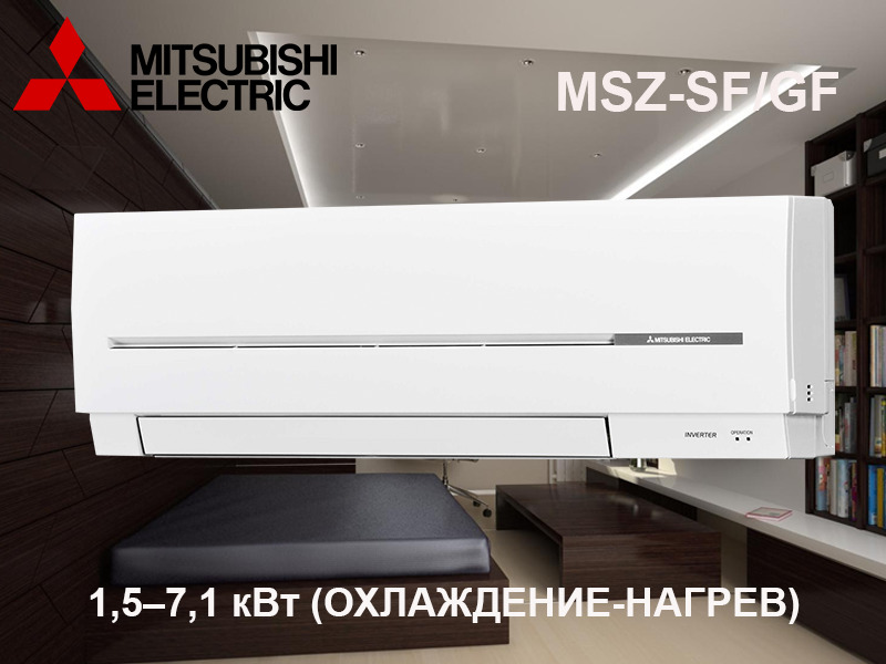 MS-SF42VE